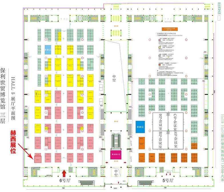 广州国际分析测试及实验室设备展览会暨技术研讨会展位平面图