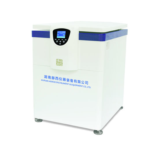 Floor Standing High-Speed Refrigerated centrifuge HR/T20MM