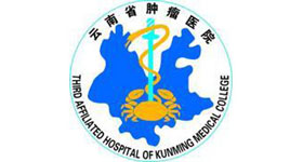 centrifuge_Yunnan Cancer Hospital