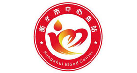 centrifuge_Hengshui blood center