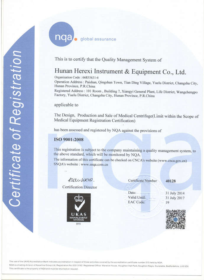 ISO9001(2015) quality system certification