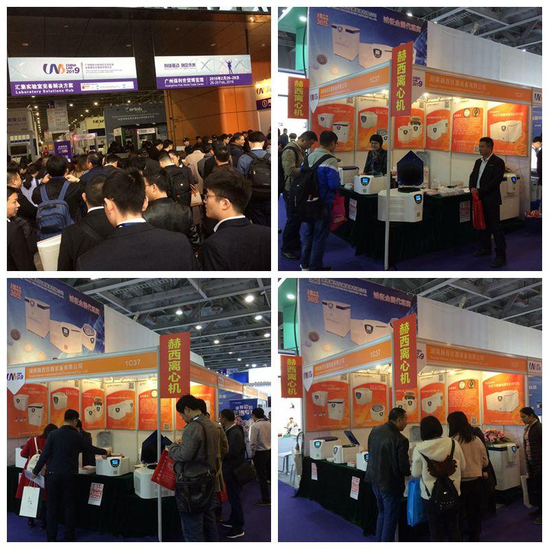 赫西仪器2019广州国际分析测试及实验室设备展览会