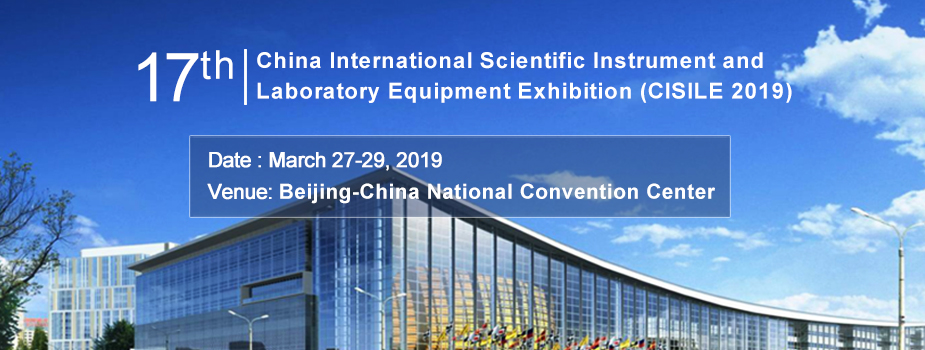 welcome to visit Herexi equipment at CISILE 2019