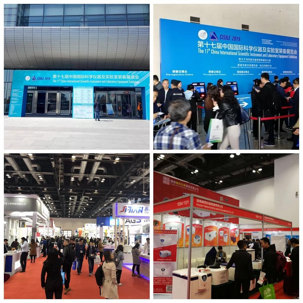 北京科仪展
