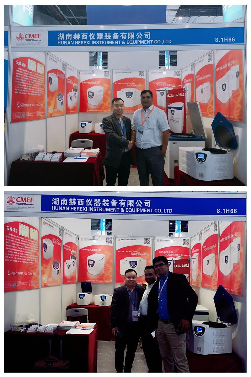 上海医疗器械展