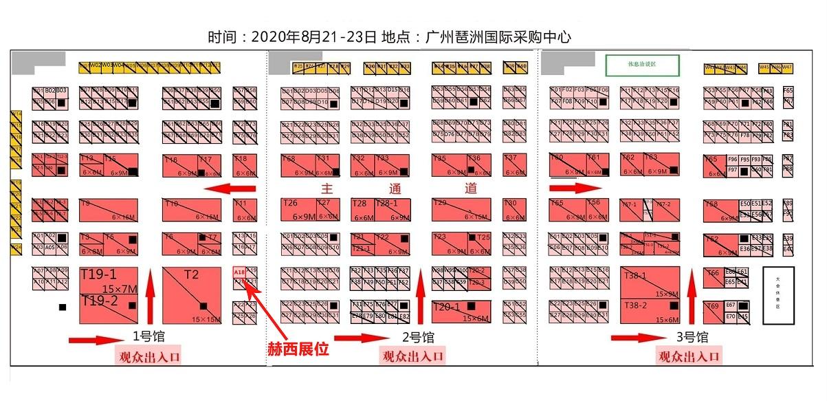 国际医疗器械展览会平面图